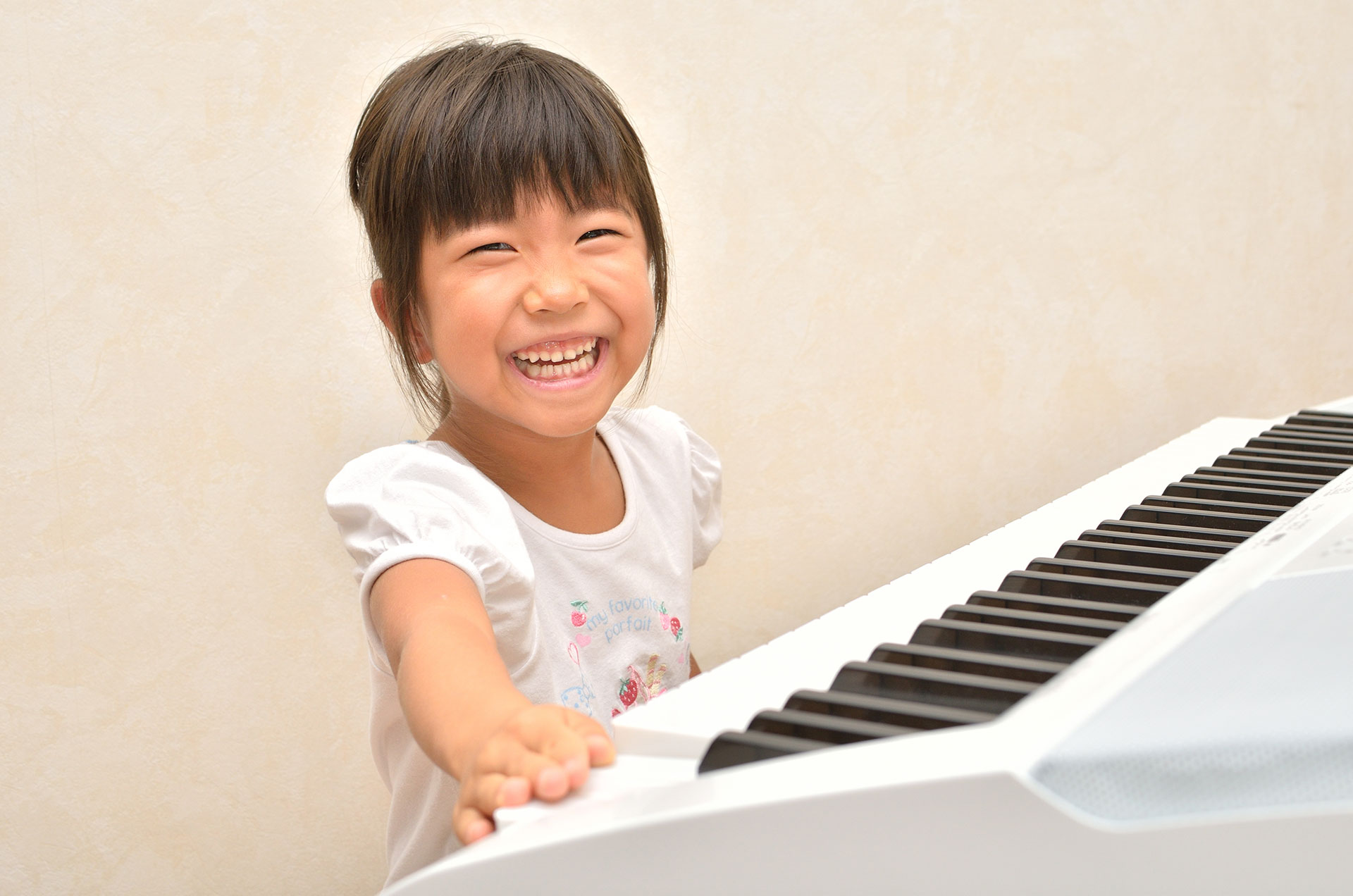 Private Piano 101: Great Beginnings